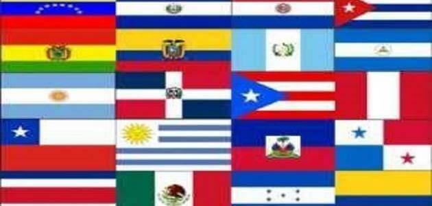 أعلام ودول تقع في أمريكا الجنوبية - توليب نيوز